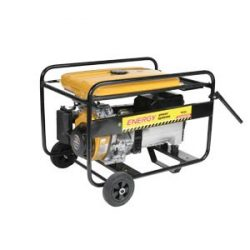 Generator de curent ENERGY 7500 TX extreme